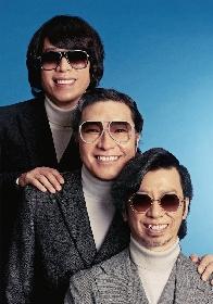 ウルフルズ シングル「リズムをとめるな」を2月に配信リリース決定 トータス松本のラジオ番組で初オンエア