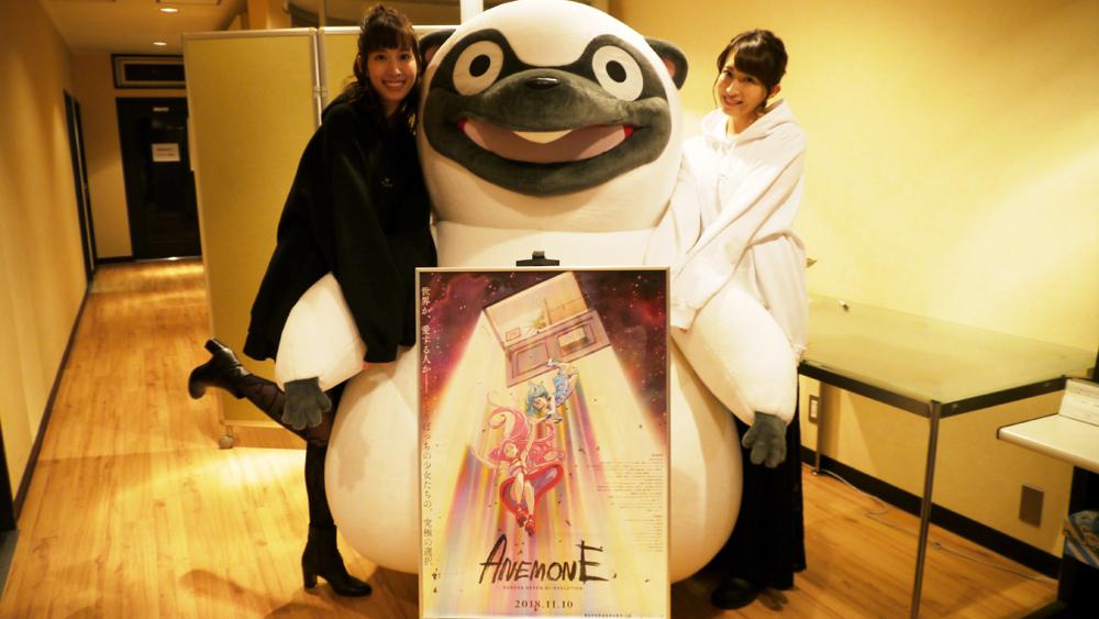 左からネモネ役・小清水亜美、アネモネが大好きなキャラクター・ガリバー、エウレカ役・名塚佳織