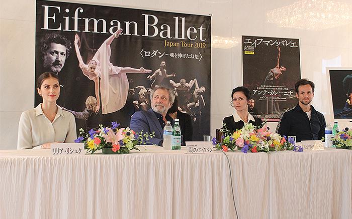 (左から)リリア・リシュク、ボリス・エイフマン、リュボーフィ・アンドレーエワ、オレグ・ガブィシェフ