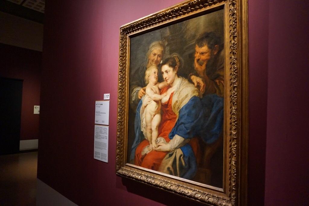 ペーテル・パウル・ルーベンス 《聖アンナのいる聖家族》 1630 年頃 マドリード、プラド美術館蔵