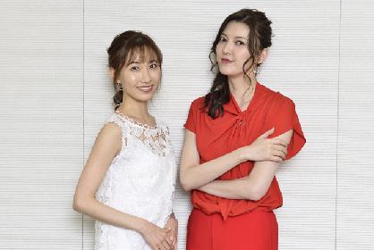 朝夏まなと&実咲凜音、ハッピー・コメディ『モダン・ミリー』で宝塚退団後初共演