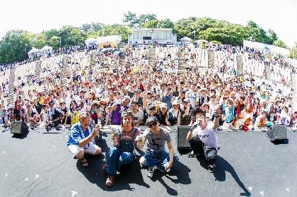 大人も子どもも楽しめる、最高にピースフルな音楽空間 『夏びらきMUSIC FESTIVAL2018』大阪会場をレポート