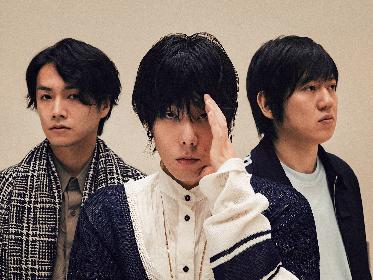 RADWIMPS 新アルバムにワンオク・Taka、あいみょんら参加 小松菜奈と神尾楓珠が出演する新曲MVも公開に