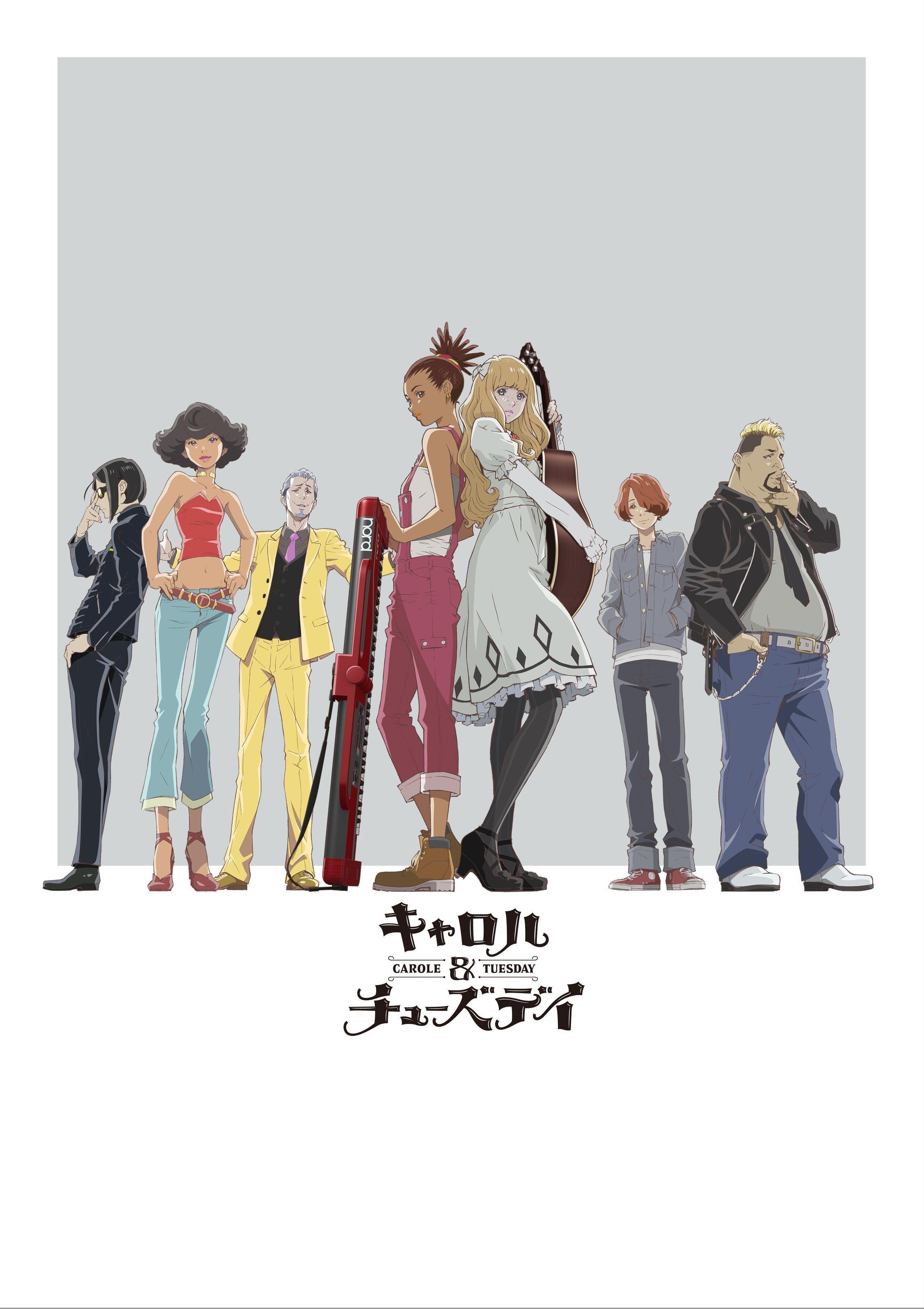 TVアニメ『キャロル&チューズデイ』 (c)ボンズ・渡辺信一郎/キャロル&チューズデイ製作委員会