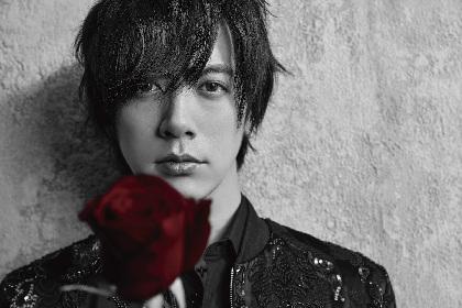DAIGOがT-BOLANにDEEN、大黒摩季の曲を歌うカバーアルバムを発売!