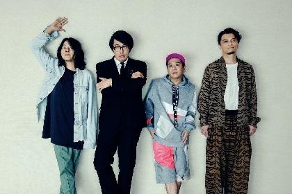 KICK THE CAN CREW 新曲「住所 feat. 岡村靖幸」が日本テレビ系『スッキリ』テーマソングに決定