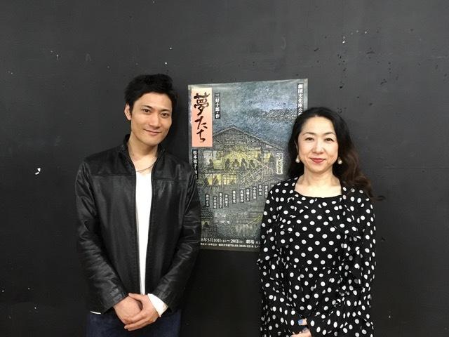 劇団文化座公演『夢たち』、左から、藤原章寛、松本祐子。