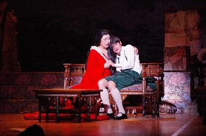 美輪明宏が演出・美術を務める、無償の愛の物語『毛皮のマリー』が開幕 コメント&舞台写真が到着