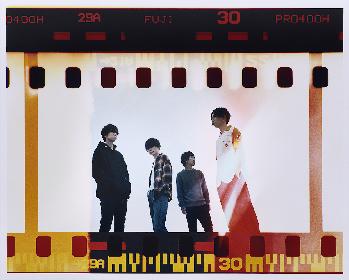 BUMP OF CHICKEN、新曲「Gravity」MVと新アー写を公開 昨秋の東京ドーム公演の映像作品リリースも