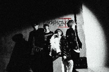 ミオヤマザキ、ニューアルバム発売に合わせてクラウドファンディング実施 東京&大阪で有観客ライブも決定