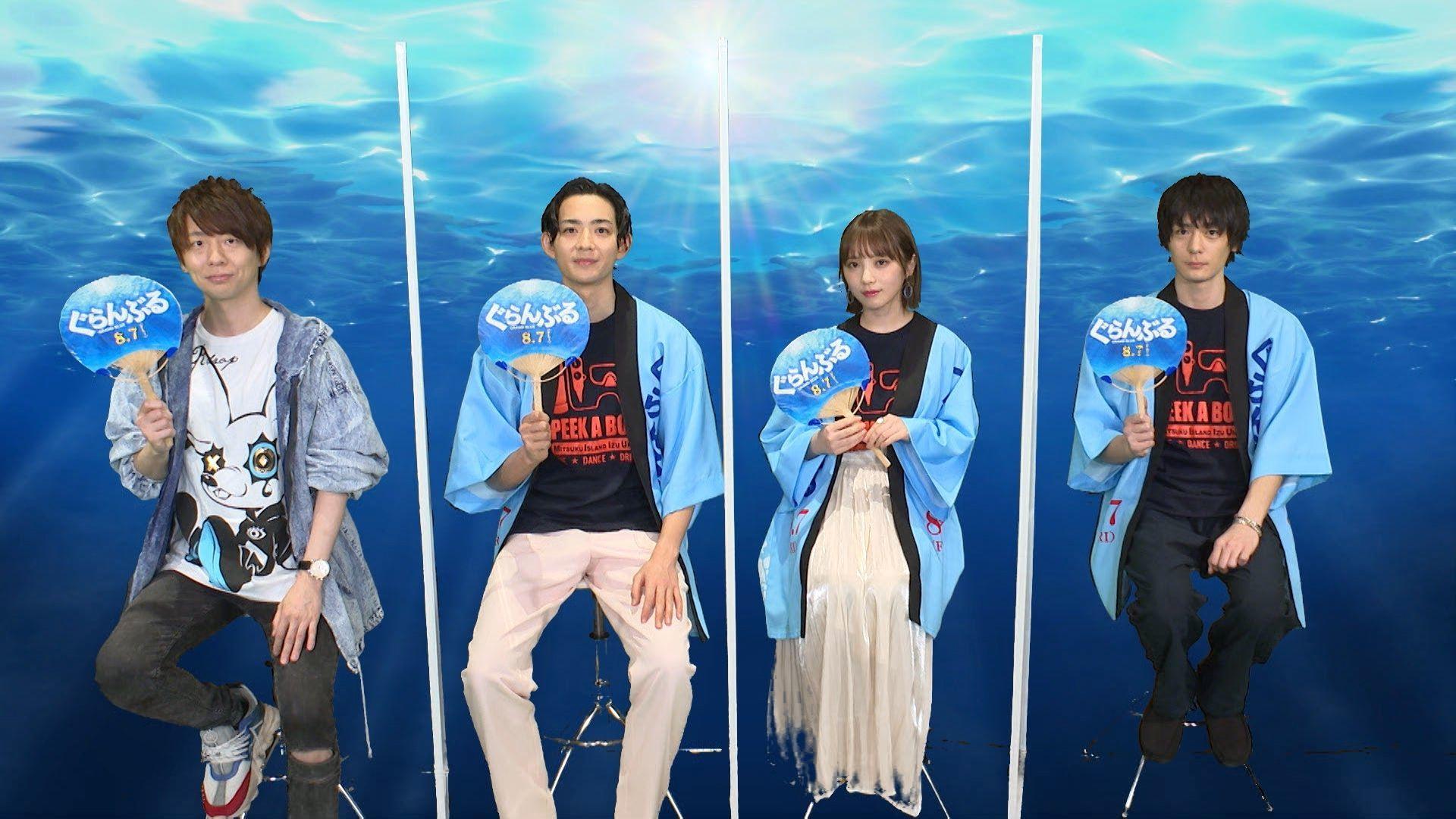 左から、木村良平、竜星涼、乃木坂46与田祐希、犬飼貴丈