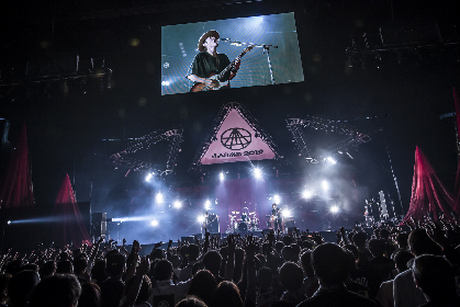 【ACIDMAN・山人音楽祭 2019】G-FREAK FACTORYの愛を讃え、気迫の演奏で赤城を圧倒