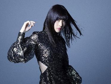 ASCAの最新曲「CHAIN」、コスプレイヤー・伊織もえ出演MV&CDジャケット公開!4月からライブツアー