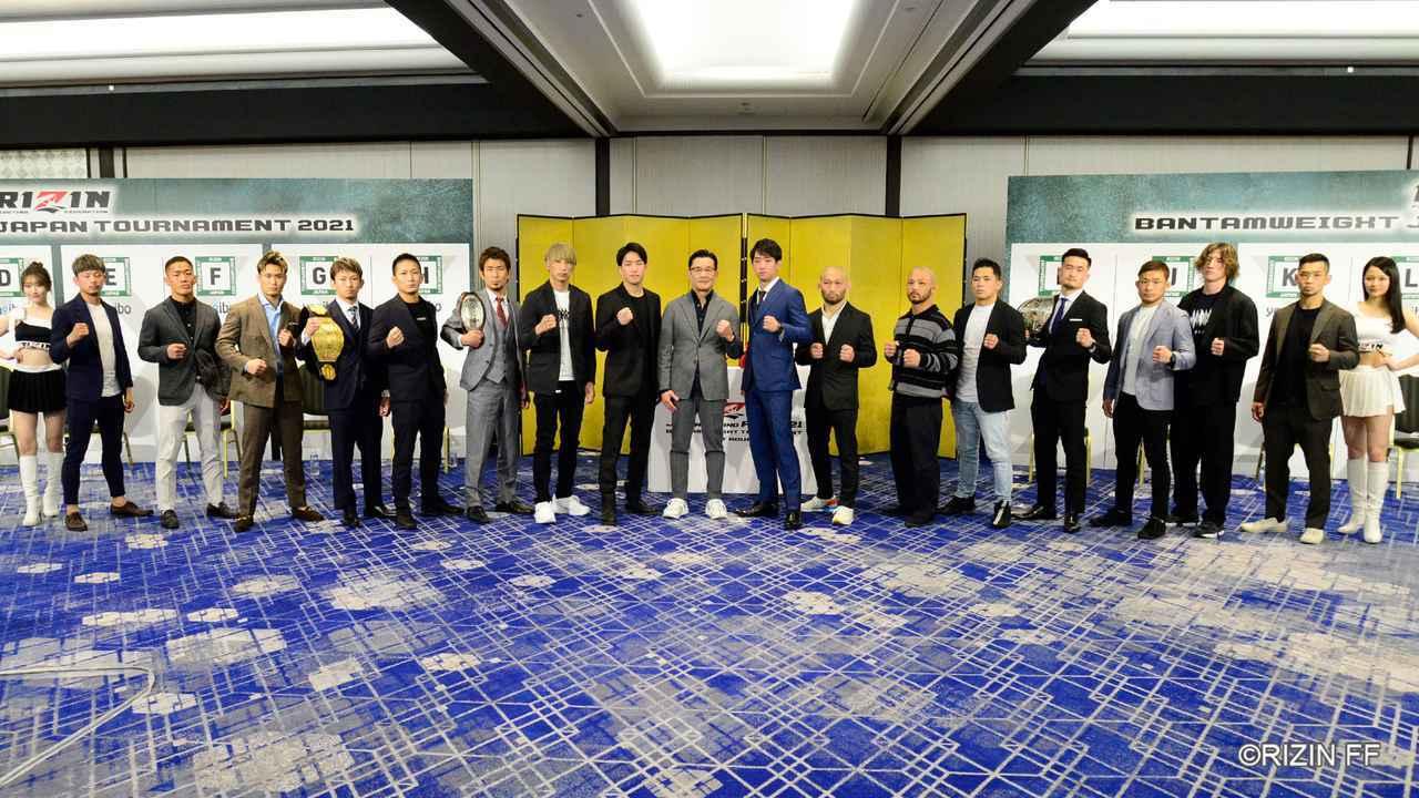 榊原信行CEOと全16名のファイターが集結した『RIZIN JAPAN GRAND-PRIX 2021 バンタム級トーナメント 1st ROUND』抽選会 (C)RIZIN FF