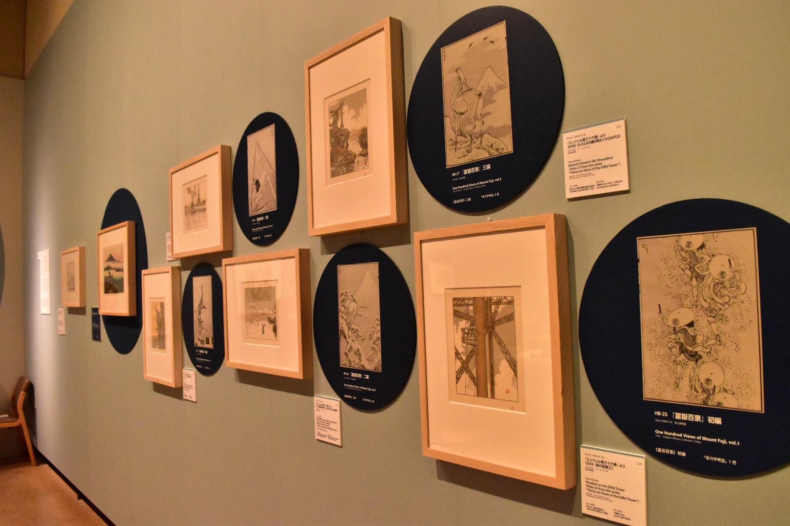 アンリ・リヴィエール『エッフェル塔三十六景』1888-1902年 国立西洋美術館