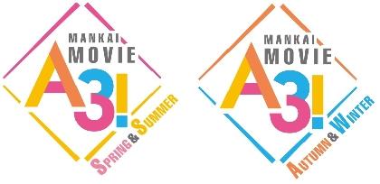 MANKAI STAGE『A3!』シリーズ、舞台キャスト出演で21年、22年に実写映画化が決定 特別映像も解禁