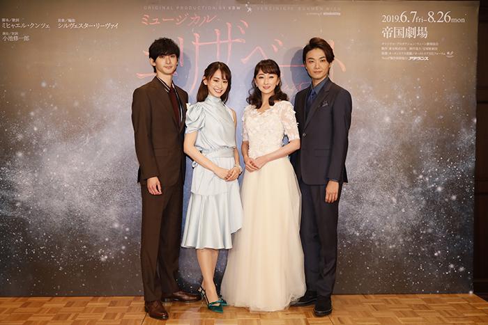 (左から)古川雄大、愛希れいか、花總まり、井上芳雄
