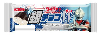 """銀色の巨人・ウルトラマンが「銀チョコW」のパッケージに登場、期間限定で""""ウルトラQ&初期ウルトラマンシリーズ特別パッケージ""""を展開"""