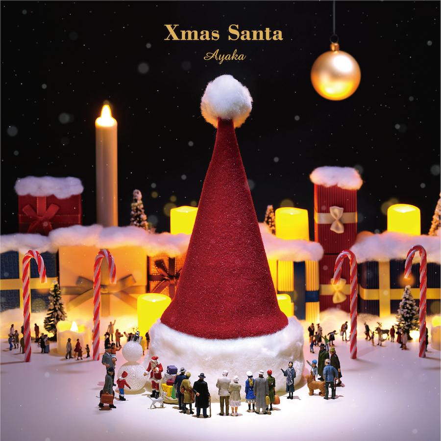 「Xmas Santa」