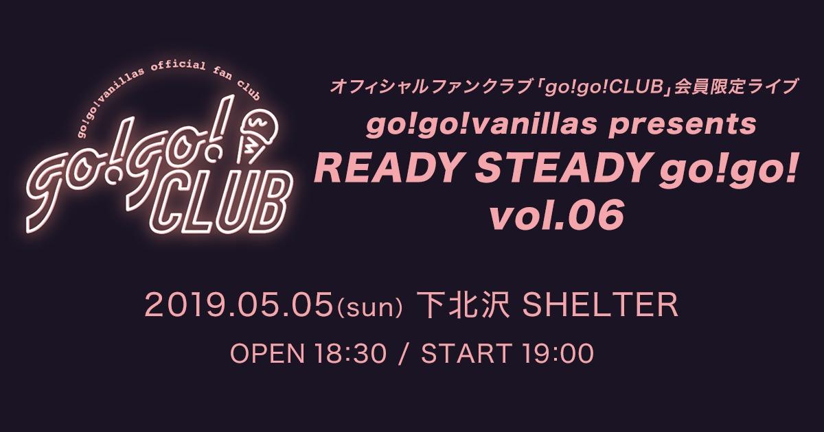 『go!go!vanillas presents READY STEADY go!go! vol.06』