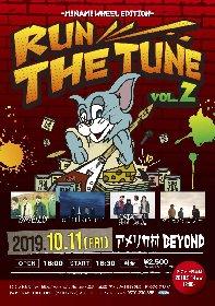 『RUN THE TUNE vol.2 -MINAMI WHEEL Edition』にザ・モアイズユー、UMEILOら計4組