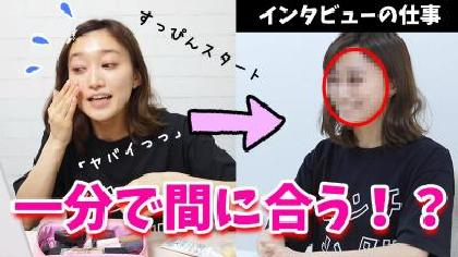 芸人YouTuberに負けてない 本職は声優/アイドルでi☆Risメンバー・茜屋日海夏のYouTubeチャンネルが巷で話題に