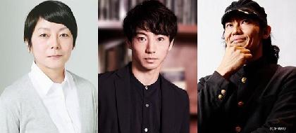 千葉雅子 矢崎 広 近藤良平~異色の3人がダンスで演劇!『右まわりのおとこ』