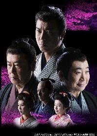 上川隆也主演の舞台『新 陽だまりの樹』 無観客で収録した映像を8月にテレビ初放送