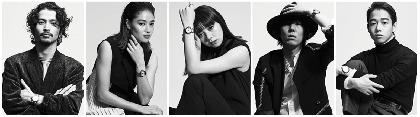 常田大希、野⽥洋次郎らカルティエ新作「Pasha de Cartier」の日本オリジナルキャンペーンに起用 インタビュームービーも公開に