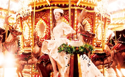 VR安室奈美恵と過ごすクリスマス!「Christmas Wish」MVをダウンロードできるクリスマスケーキが発売に ダイジェスト映像も解禁へ