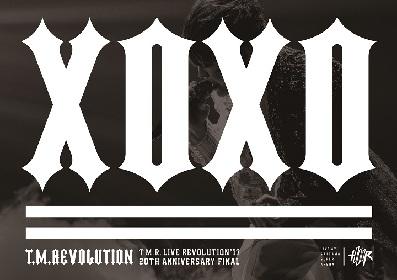 T.M.Revolution デビュー20周年記念ライブを収録した映像作品のジャケット写真公開