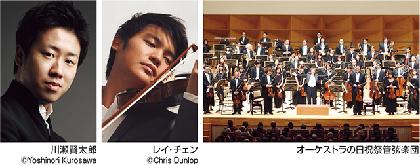 第10回 オーケストラの日