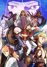 TVアニメ『Fate/Grand Order -絶対魔獣戦線バビロニア-』OP曲はUNISON SQUARE GARDENの新曲「Phantom Joke」に決定