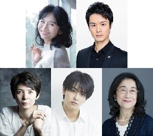 小島聖、田代万里生ら出演で悲しみから一歩を踏み出そうとする家族を描く KAAT神奈川芸術劇場プロデュース『ラビット・ホール』が上演決定 演出は小山ゆうな