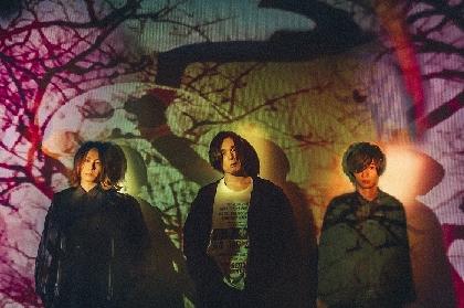 ヒトリエ、ニューシングル「3分29秒」先行配信スタート 幻想的な照明でメンバーが演奏するMVがYouTubeプレミア公開