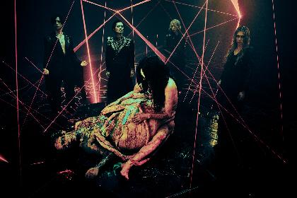 DIR EN GREY、ニューシングル「朧」のMUSIC CLIP 60秒ティーザーを公開