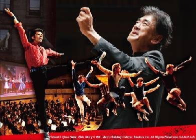 佐渡裕 指揮『ウエスト・サイド物語 シネマティック・フルオーケストラ・コンサート』の大阪公演が開催決定