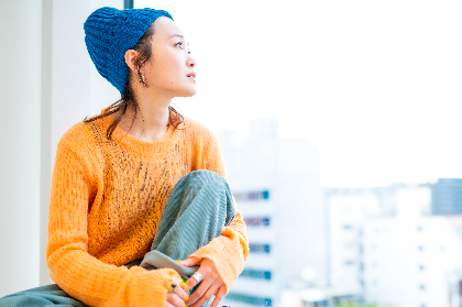 NakamuraEmi、3ヶ月連続デジタルシングル第1弾「私の仕事」ーー今までの強いイメージを良い意味で裏切る本当の優しい歌とは