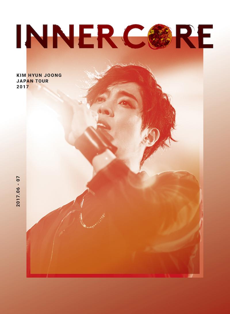 """キム・ヒョンジュン『KIM HYUN JOONG JAPAN TOUR 2017 """"INNER CORE""""』ブルーレイ初回盤"""