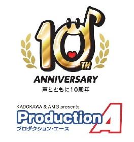 プロダクション・エースが声優&声優アーティスト特別入所オーディション開催!
