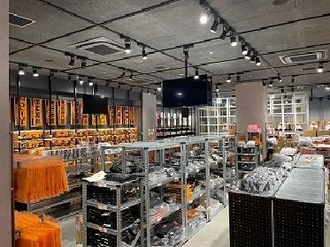 グランドと同じ人工芝を体験! 東京Dの巨人グッズショップ「G-STORE」がオープン