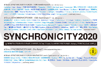 『SYNCHRONICITY2020』THE NOVEMBERS、D.A.N.ら 第5弾ラインナップを発表