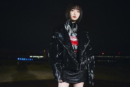 吉田凜音 20歳の誕生日記念配信ライブにさなり&Rin音のゲスト出演が決定