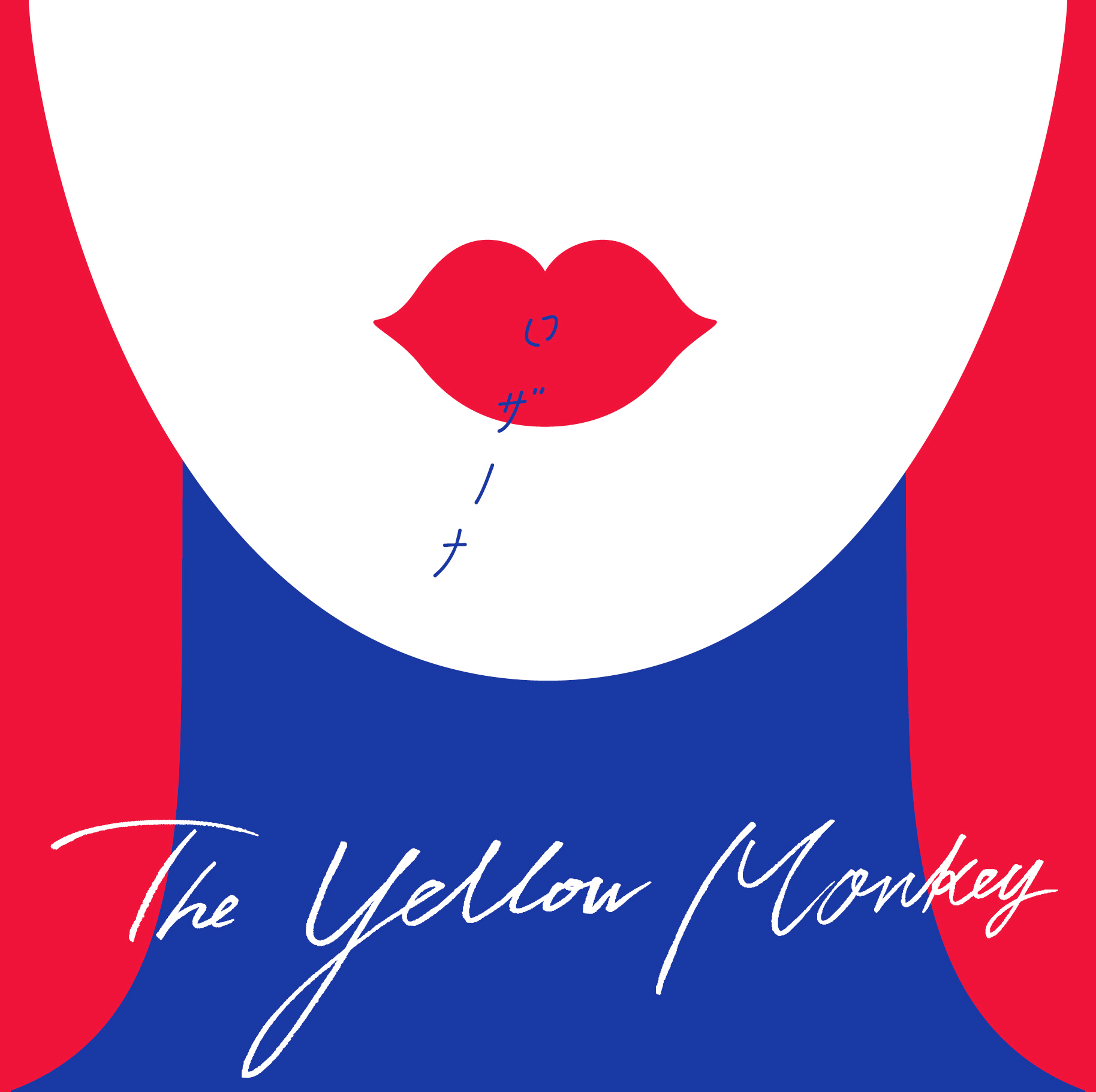 THE YELLOW MONKEY「2017 LIMITED SPECIAL SINGLE CD」