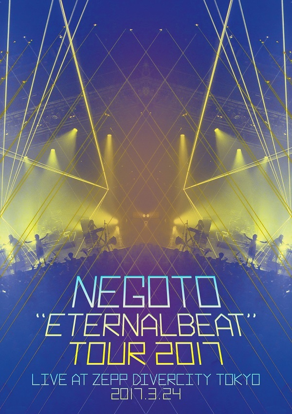 "LIVE DVD『""ETERNALBEAT"" TOUR 2017』"