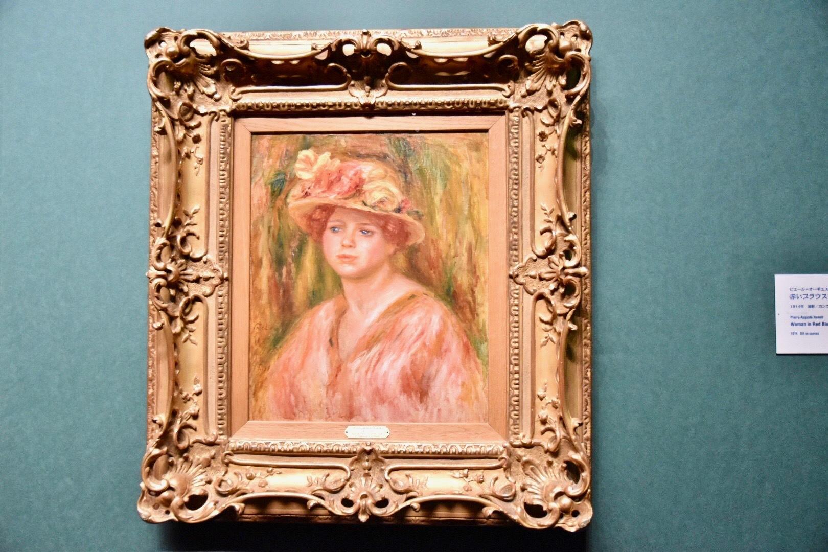 ピエール=オーギュスト・ルノワール 《赤いブラウスを着た花帽子の女》 1914年 吉野石膏コレクション