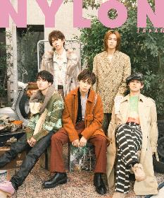 超特急、『NYLON JAPAN』1月号表紙に 各メンバーが表紙を飾る限定版も同時発売