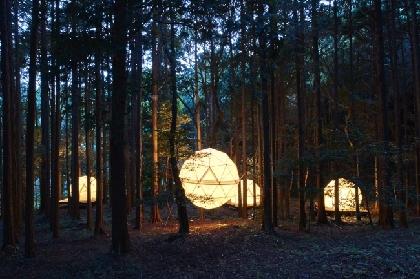 """日本初の""""泊まれる公園""""『INN THE PARK』が誕生 森の中の球体型&吊りテントやサロン、カフェ、星空観察で自然を体験"""
