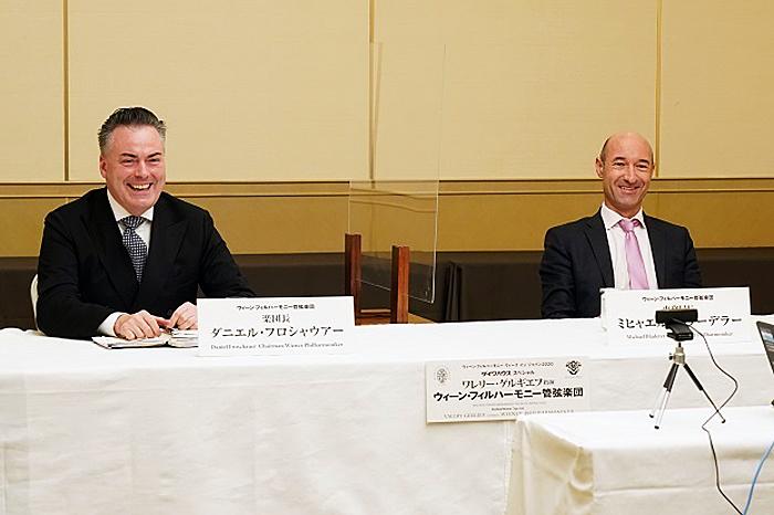 ダニエル・フロシャウアー楽団長、ミヒャエル・ブラーデラー事務局長(左より)  写真提供:サントリーホール