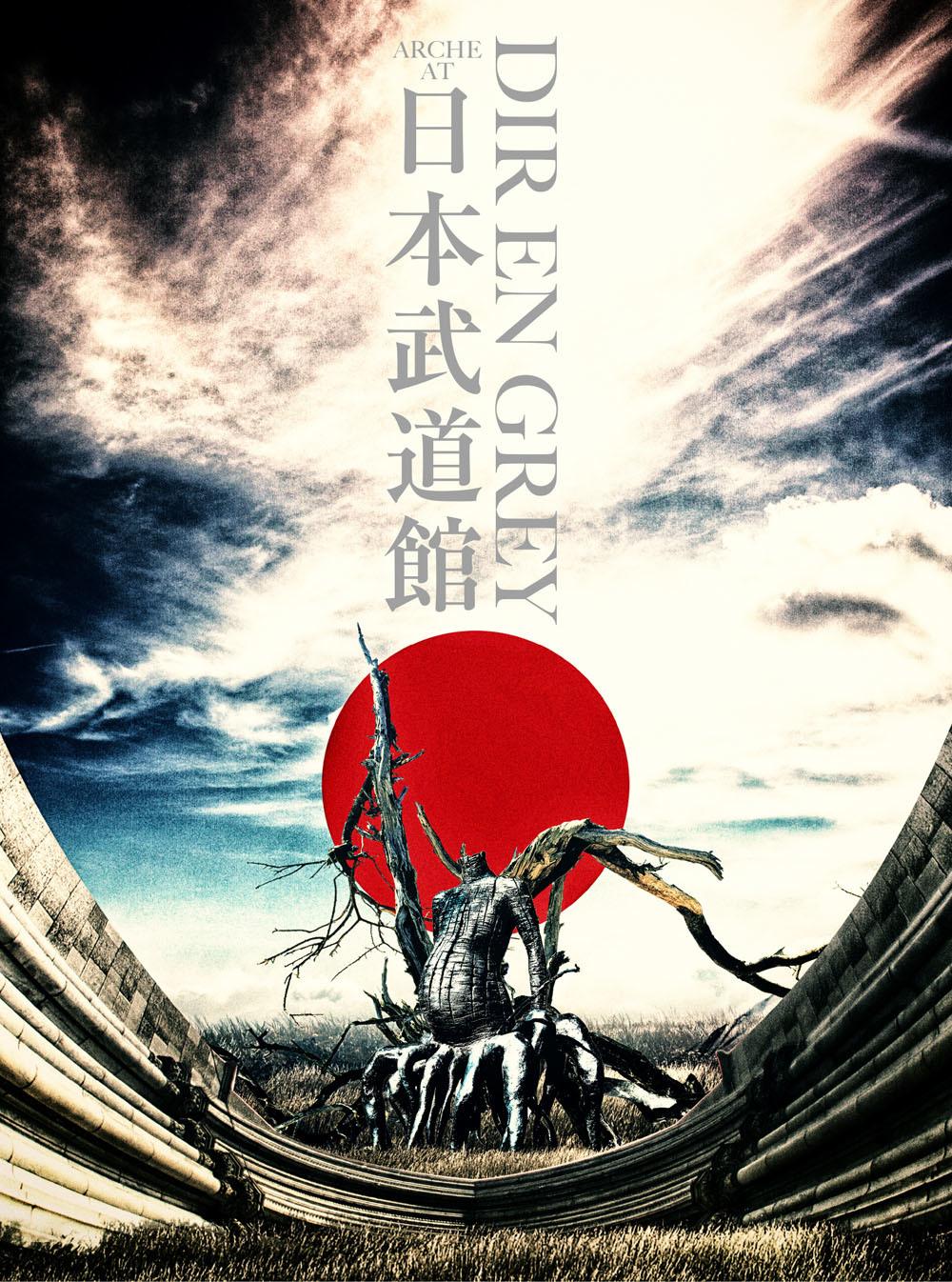 DIR EN GREY『ARCHE AT NIPPON BUDOKAN』Blu-ray & DVD初回生産限定盤